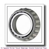 NTN CRTD6404 Tapered Roller Thrust Bearings (Double Direction Type)